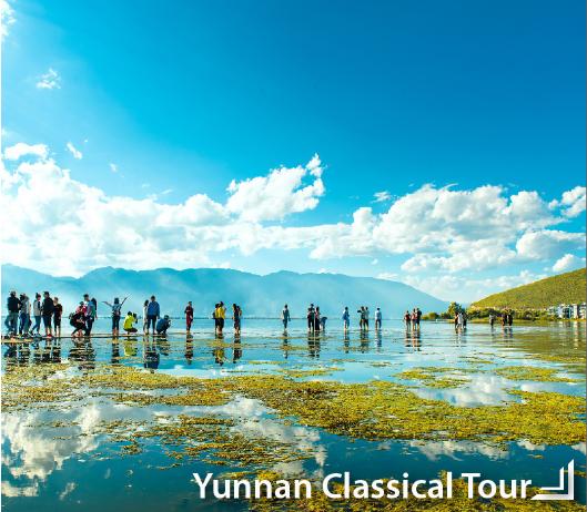 Travel China Yunnan